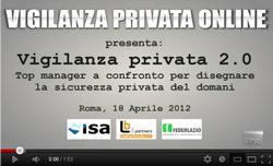 Top_manager_della_vigilanza_privata_a_confronto_per_disegnare_al_sicurezza_privata_del_domani-vigi_2.0