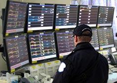 centrale-monitoraggio-vigilanza-privata