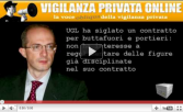 intervista-ccnl-anivp-vigilanza-privata-guardie-giurate