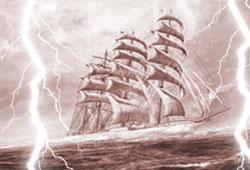 nave-in-tempesta-vigilanza-privata